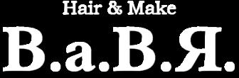 B.a.B.Я. | ビーエービールーア